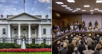Залежить від їхніх кроків: США не поспішають визнавати владу талібів