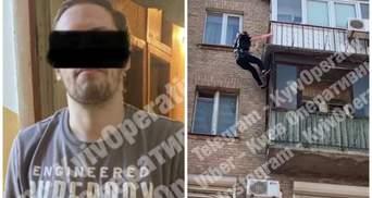 У Києві чоловік намагався стрибнути з балкону багатоповерхівки: відео з місця