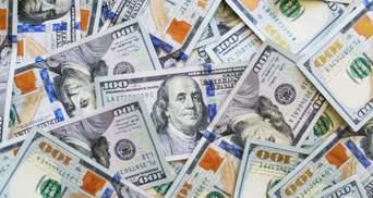Нацбанк встановив нову вартість долара та євро: курс валют на 13 вересня