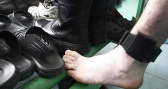 Сорвал электронный браслет и убежал: в чем обвиняют беглеца с днепровского суда