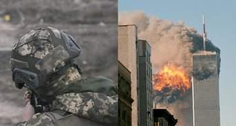 Втрати та поранення на Донбасі, роковини теракту у США: головні новини 11 вересня