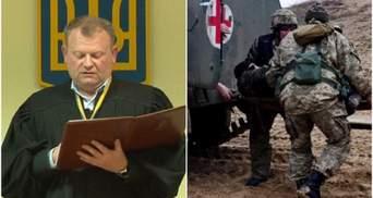 Загадкова смерть судді Писанця, загострення на Донбасі: головні новини 12 вересня