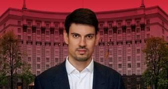 """Цей уряд не одноразовий, – інтерв'ю """"слуги народу"""" Жмеренецького про звільнення в Кабміні"""