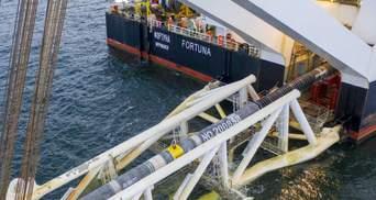 """""""Северный поток-2"""" планируют ввести в эксплуатацию до конца 2021 года"""