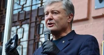 """Порошенко не мог санкционировать операцию с """"вагнеровцами"""",  – ВСК"""