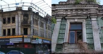 Понівечені тітушками та знищені вогнем: архітектурні будівлі Києва стають руїнами