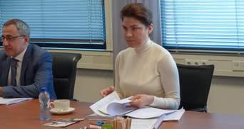 Катастрофа МН17: Венедиктова рассказала, когда будет приговор суда в Гааге