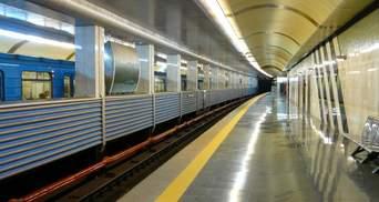 В Киеве из-за футбола могут закрыть несколько станций метро: перечень