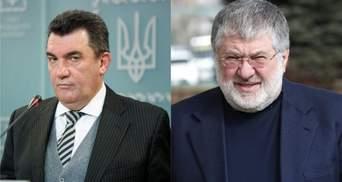 Прозвучала фамилия Коломойского – Данилов назвал следующий кейс, который рассмотрит СНБО