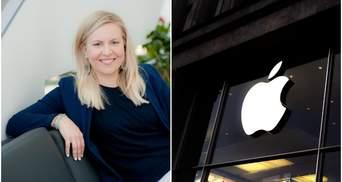 Apple потрапила у скандал: компанія звільнила співробітницю, яка розповіла про домагання