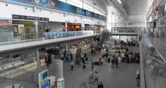 Штраф или тюрьма: в польском аэропорту львовянину позволили выбрать наказание за нарушение