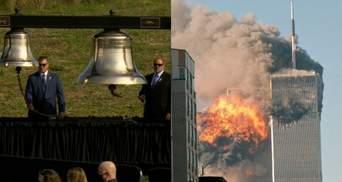 Дзвони й зачитування майже 3 тисяч імен: як у США вшанували жертв терактів 11 вересня