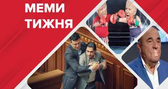 Самые смешные мемы недели: схватка Тищенко и Лероса, заявление Трампа о нокауте Байдена