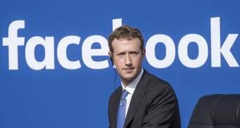Facebook виділив 100 мільйонів доларів для малого бізнесу: головні цілі техгіганта