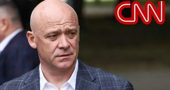 CNN цікавиться рекетом і відмиванням грошей Труханова, – активіст