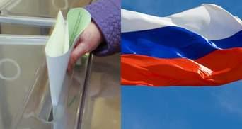 """Не зможуть сказати, що """"їх там нема"""", – ТКГ про вибори до Держдуми на окупованому Донбасі"""
