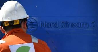 """Неприємні сюрпризи для Росії: """"Газпром"""" працює над схемами щодо """"Північного потоку-2"""""""