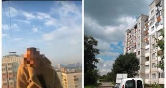 Сделала селфи и прыгнула с крыши: несовершеннолетняя в Харькове покончила с собой