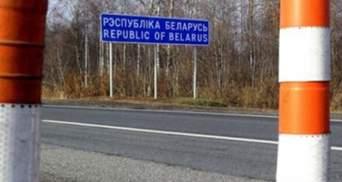 Кордон з Білоруссю – плачевний, – військовий експерт закликав захистити Україну