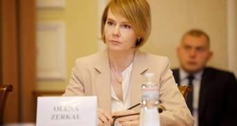"""Росія не зможе запустити """"Північний потік-2"""" у жовтні: пояснення Зеркаль"""