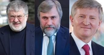 Зажиточная сотня Украины: олигархи теряют миллионы, а родители нардепов – богатеют
