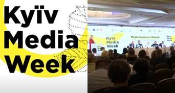 Интернет-медиа вне закона: в столице стартовал медиафорум Kyiv Media Week 2021