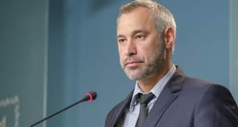 """Я виявився """"не своїм"""" прокурором, – Рябошапка оцінив роботу Венедіктової"""
