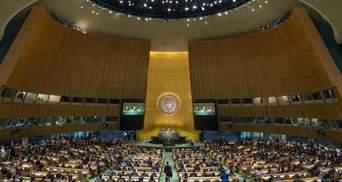 Старт Генасамблеї ООН: чи зможуть гуманітарні місії діяти незалежно від талібів