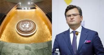 Україна планує на Генасамблеї ООН скликати дебати щодо ситуації в Криму і на Донбасі