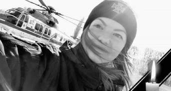 Была одной из лучших: что известно о погибшей работнице ГСЧС Дарье Гречищевой