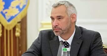 Зеленський не може не виправдати надії, – Рябошапка про відтягування судової реформи
