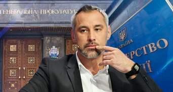 """Про РНБО, Венедіктову та скандали зі """"слугами"""": інтерв'ю з Русланом Рябошапкою"""