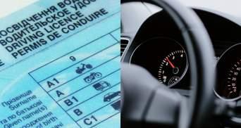Привезет курьер: правительство разрешило украинцам дистанционно получить водительские права