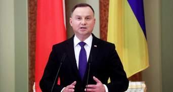 Это не клуб для избранных, – президент Польши Дуда хочет, чтобы Украина вступила в ЕС