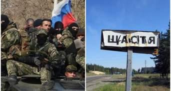 Глава Луганской ОГА рассказал о состоянии мэра Счастья, раненого боевиками