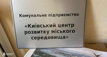 Через крадіжку на реконструкції парку: у ДБР прийшли з обшуками до київських комунальників