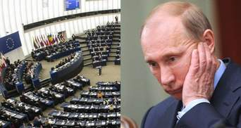 Резолюція ЄС щодо Росії: як Європі зіскочити з газової голки Кремля