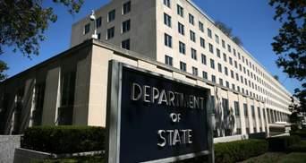 Держдеп США відреагував на блокування судової реформи в Україні