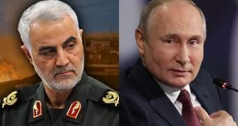 Росія може помститися США за вбивство генерала Сулеймані