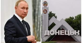 Знайшли дешеву робочу силу: у Кремлі закликають жителів ОРДЛО до переселення в Росію