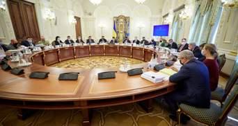 Санкції проти росіян і моніторинг олігархів: результати засідання РНБО
