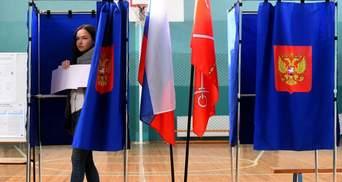 Украина требует расширить санкции против РФ из-за выборов в Думу на оккупированных территориях