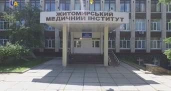 В Житомирском мединституте распылили газ: пострадали два человека