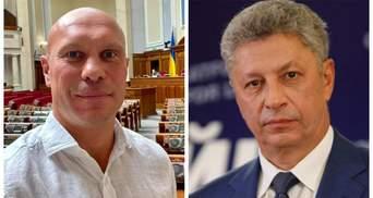 Гризня в ОПЗЖ: Кива звинуватив Бойка у продажі партійних структур