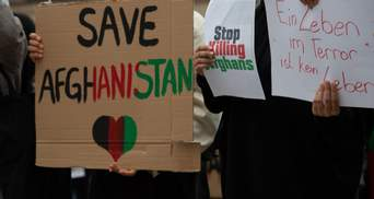 Мільярди доларів для Афганістану: яка дилема виникла перед міжнародними донорами