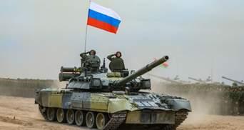 """Відкриті погрози й залякування: Росія проводить """"навчання"""" і готується до нової війни"""