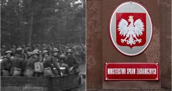 """""""Визвольний похід"""": Росія похвалилася окупацією Польщі у 1939 році"""
