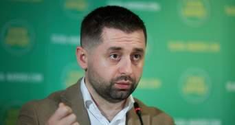 Мне пох**ну, – Арахамия раскритиковал Разумкова и Денисову из-за закона об олигархах