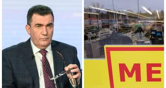 Працювати не будуть, – Данілов про російські магазини Mere в Україні