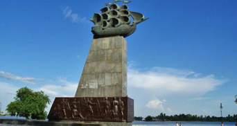 Колиска Чорноморського флоту: що варто побачити в Херсоні крім набережної